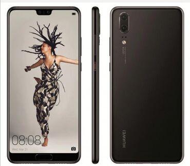 Huawei в Кыргызстан: Идиал телефон