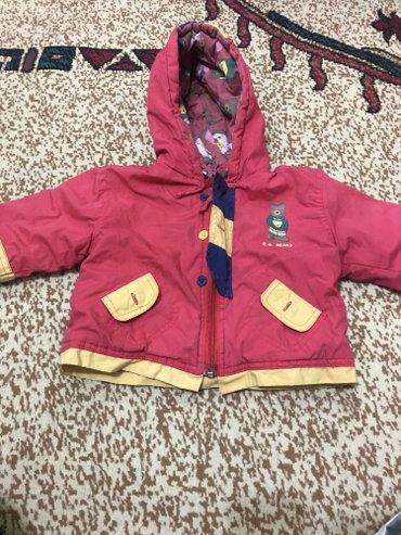 Детская курточка примерно 6 мес-1 годик в Бишкек
