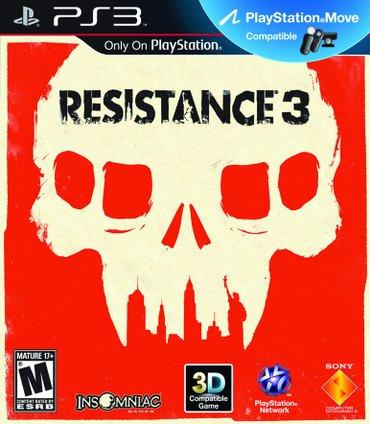 Bakı şəhərində Resistance 3 для ps3