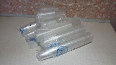 Стаканы одноразовая посуда 2000 штук новые но пакеты открыты