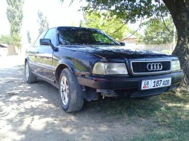 Audi 80 1994 в Бишкек