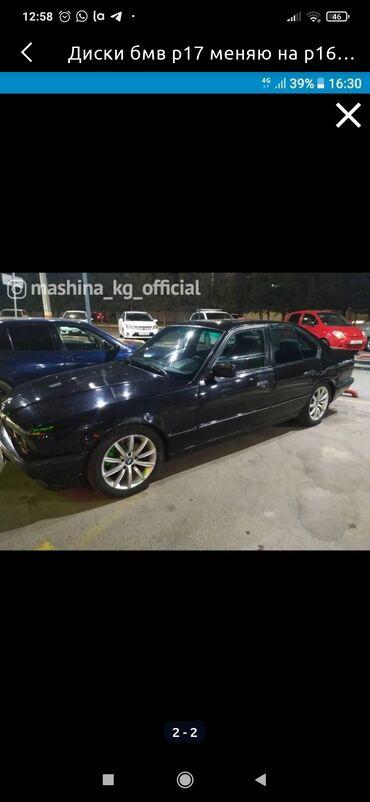 Транспорт - Таш-Мойнок: BMW 5 series 2021