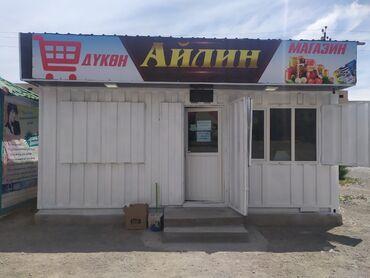 Продаю готовый контейнер магазин 6*5 утеплённый с ремонтом. Крыша