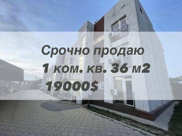 продаю 1 комнатную квартиру в бишкеке в Кыргызстан: Продаю 1 комнатную квартиру, район Баха/Гагарина. Площадь квартиры 36