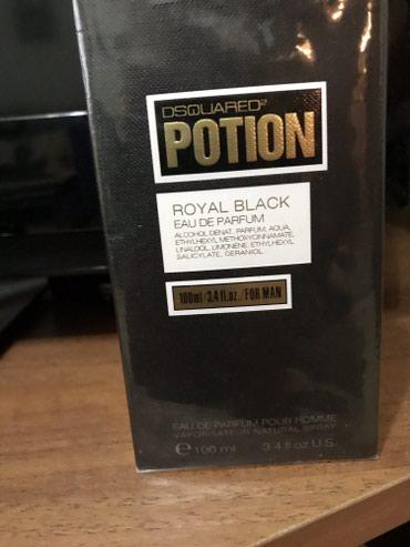Мужской парфюм производство Италия в Бишкек