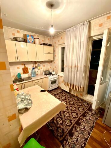 портативные колонки 7 1 в Кыргызстан: Продается квартира: 1 комната, 38 кв. м