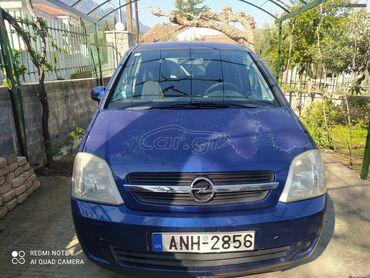 Opel Meriva 1.4 l. 2005   170000 km