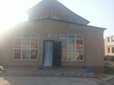 Продается 2х этажный дом уч. 5 сот. Жил. в Бишкек