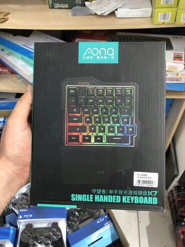 Klaviaturalar Bakıda: Mini klavye