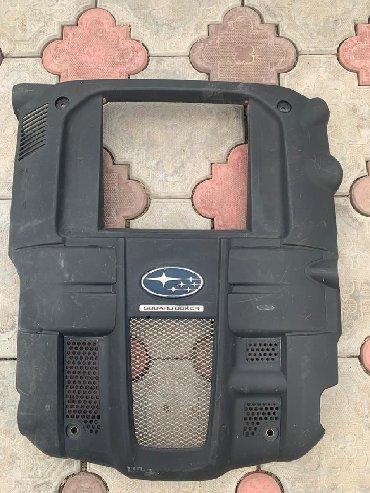 Продаю крышку на мотор от субару легаси бл5 ( Subaru legacy bl5 ) в