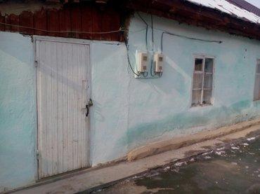 очень срочно продаётся 3х ком дом барачного типа. в г. Каракол. по дор в Каракол
