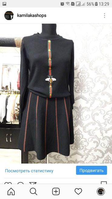 Продается новая юбка! Есть в сером цвете! Вотцап в Бишкек
