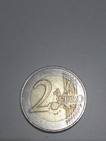 imam solidnu i zanimljivu kolekciju kovanog novca!Neka se jave pravi k - Trstenik