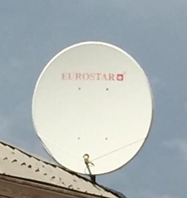 купить-спутниковую-тарелку в Кыргызстан: Продаю спутниковую антенну Eurostar