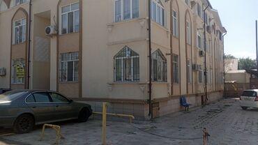 Продается квартира: Малосемейка, 2 комнаты, 32 кв. м