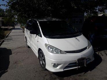 195 объявлений: Toyota Estima 2.4 л. 2001 | 300000 км