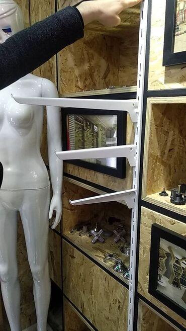 Polka qolu Raf qolu Vitrin aksesuari Mağaza vitrin aksessuarlarıÖlçü
