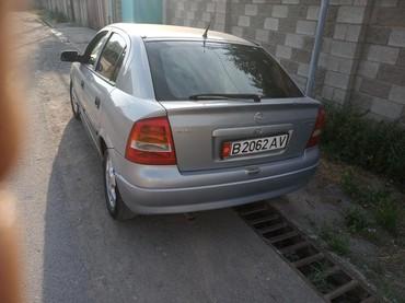 Opel Astra 2002 в Бишкек