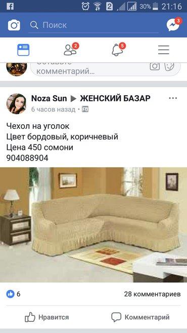 продаю новую дубленку размер 38 40 в Душанбе