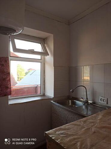 Сдаю 1 ком квартиру, мини кухня, туалет, душ, аристон гор вода