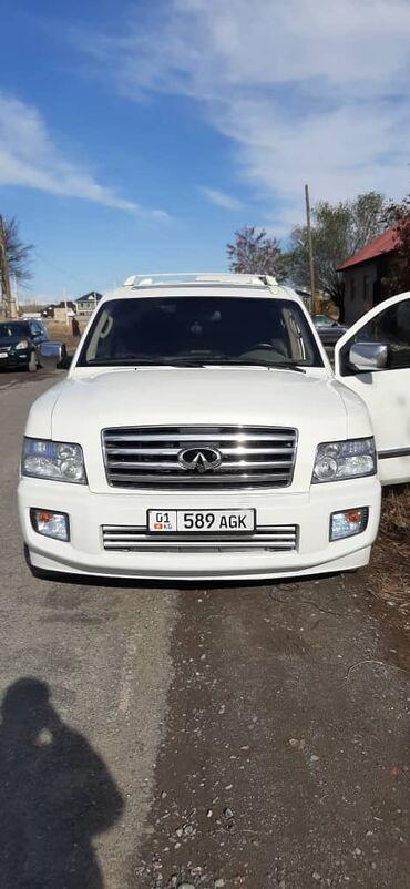 куплю инфинити в Кыргызстан: Infiniti QX56 5.6 л. 2007 | 184000 км