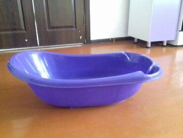Ванночка для ребенка. Состояние хорошее. Фиолетовый. Отдам за 250