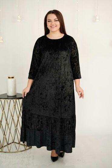 Красивое нарядное платьеТкань ломанный велюр хорошего качествоРазмеры