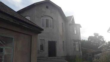 Продаю два дома на одном участке на в Бишкек