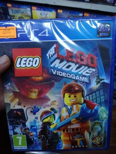 Lego movie videogame в Баку