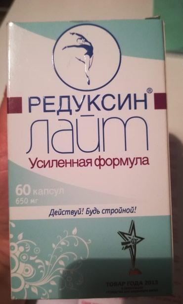 РЕКОМЕНДАЦИИ ПО ПРИМЕНЕНИЮ в Бишкек