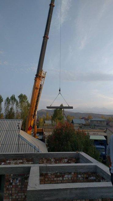 Кран 60 тонн.кран25т.кран10т кран40т в Бишкек