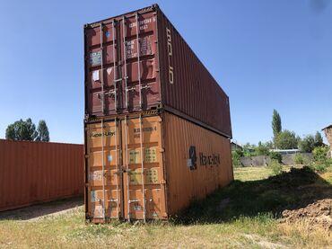 контейнер 40 тонн в Кыргызстан: Продаются морские контейнеры (40 тонн)