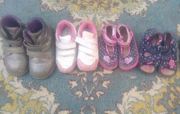 Детский мир - Чон-Арык: Обувь на девочку размер 23 24 за всё прощу 300