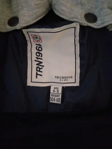Pletena jaknica - Srbija: Jaknica terranova vel 104-110 ( 3-4 godine)kvalitetna i očuvana,kao