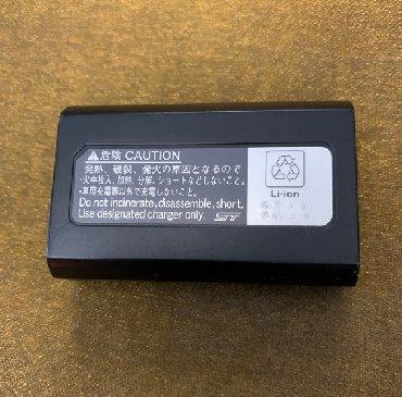 Аккумулятор Nikon EN-EL1Li-Ion аккумулятор Nikon EN-EL1 для цифровых