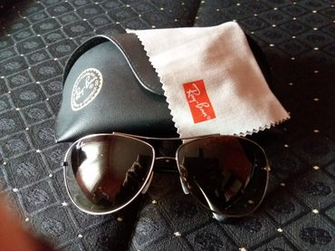 Ray ban naocare za sunce, model rb 3293. Original iz diopte! - Belgrade