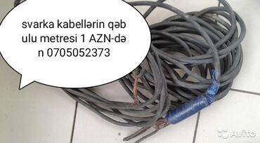 зарядный кабель usb в Азербайджан: