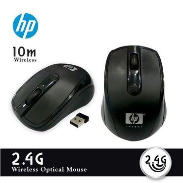 Mauslar - Azərbaycan: HP simsiz PC siçanı.Ucuz və münasib qiymətə simsiz ( kabelsiz, şnursuz