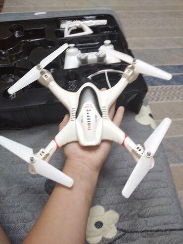 36 объявлений: Квадрпкоптер.пользовались мало.заржается по йп борду
