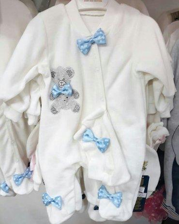 Комплект слип шапочка перчатки в Бишкек