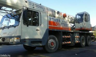 Услуги Автокрана! Мы предоставляем услуги автокрана по Бишкеку а также в Бишкек - фото 2
