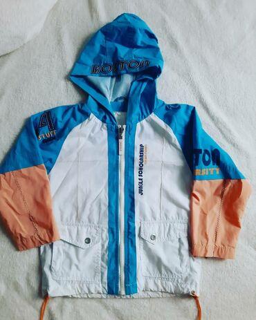 Dečija odeća i obuća - Cacak: Muška dečija jakna