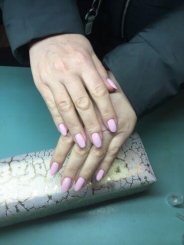 Маникюр | Снятие, Коррекция вросших ногтей, Другие услуги мастеров ногтевого сервиса | Консультация