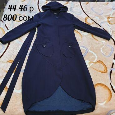 Женские пальто в Бишкек: Nihan демисезонное пальто в отличном состоянии