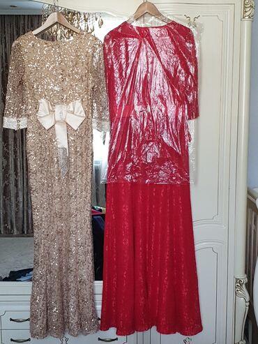 Вечерние платья размер 46 -48