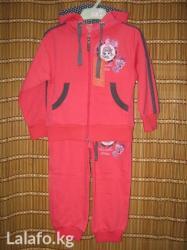 Спортивные костюмы с начёсом, производство Турция. Х/б.  3г. (98см.) в Бишкек