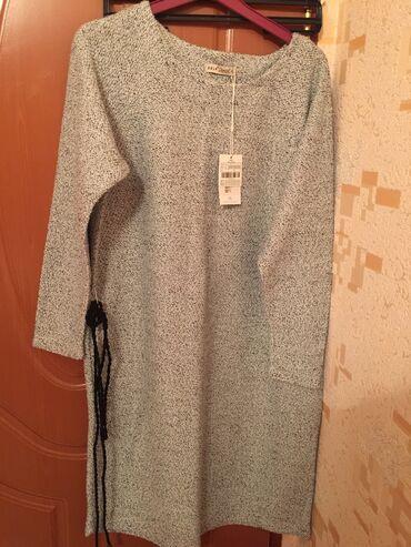 зимние платья в Кыргызстан: Платье Деловое Sela L
