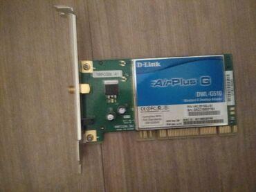 Электроника в Нахичевань: WiFi adapter PCI G DWL-G510