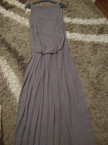 Вечернее платье в пол шифоновое в Лебединовка