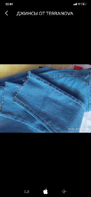 джинсы dsquared в Кыргызстан: Джинсы 29 размера